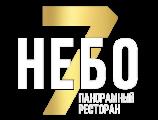 Ресторан 7 Небо – Г. Тюмень